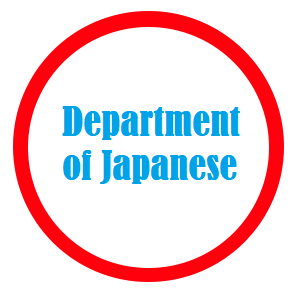Department of Japanese